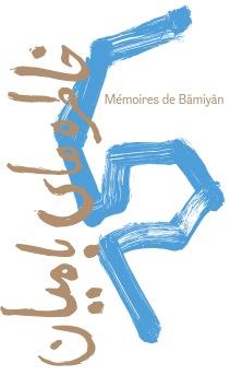 Logo_memoiresdebamiyan.fr